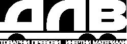 dlv-logo-white-249x86